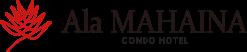 ロゴ:アラマハイナ コンドホテル