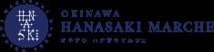 ロゴ:オキナワハナサキマルシェ